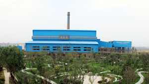 Datong project (EPC)
